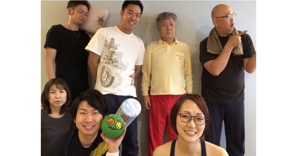 松尾 憲子の教室ページの見出し画像