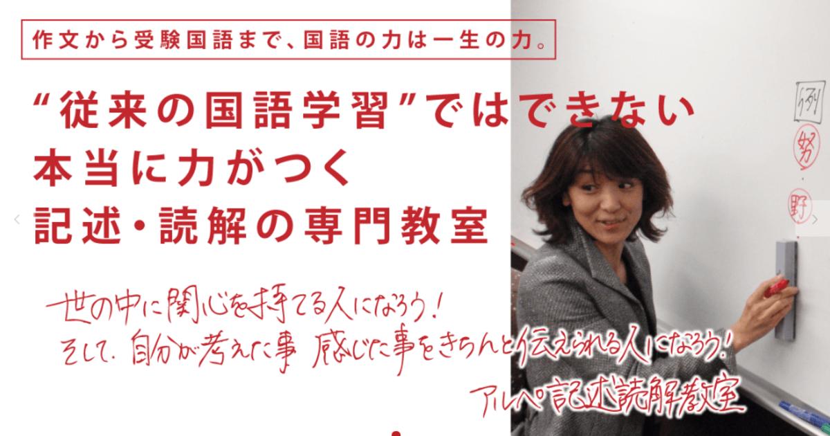 髙木 恭子の教室ページの見出し画像