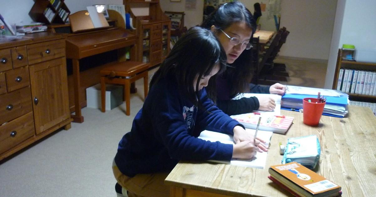吉川 まりえの教室ページの見出し画像