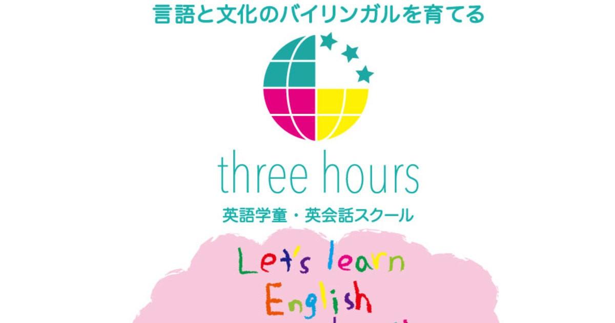 杉山 ユミの教室ページの見出し画像