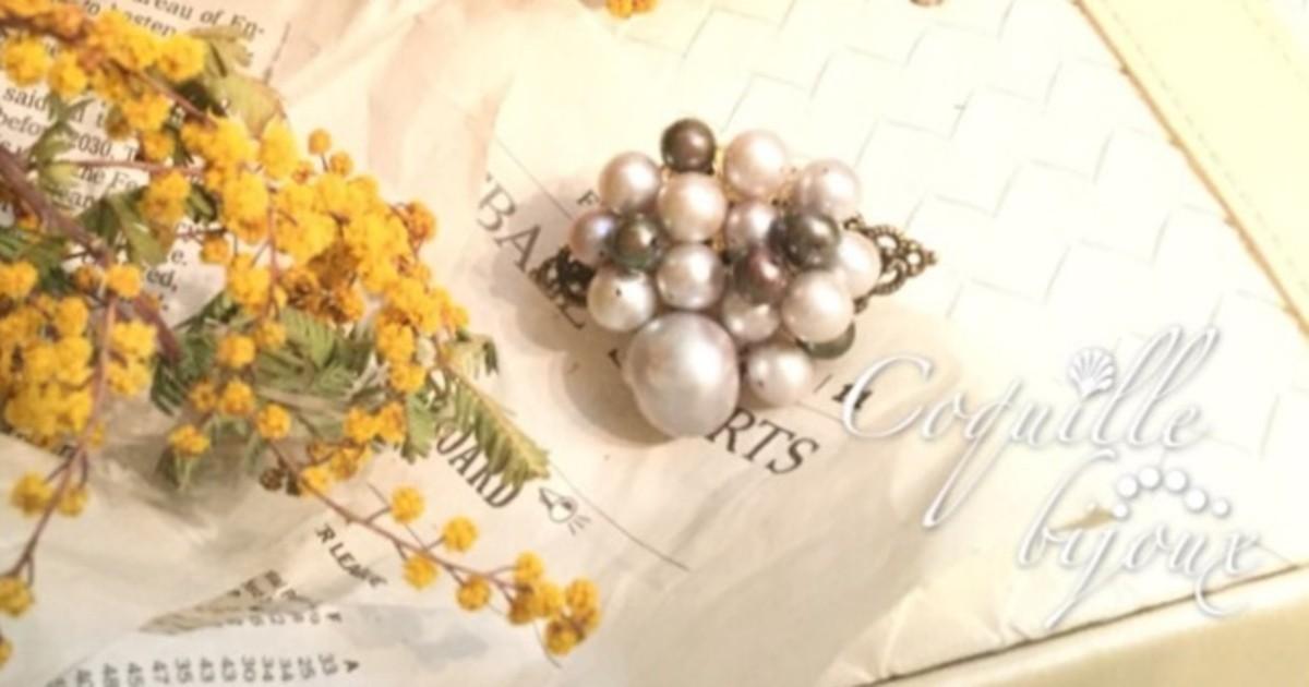 加藤 由紀子の教室ページの見出し画像