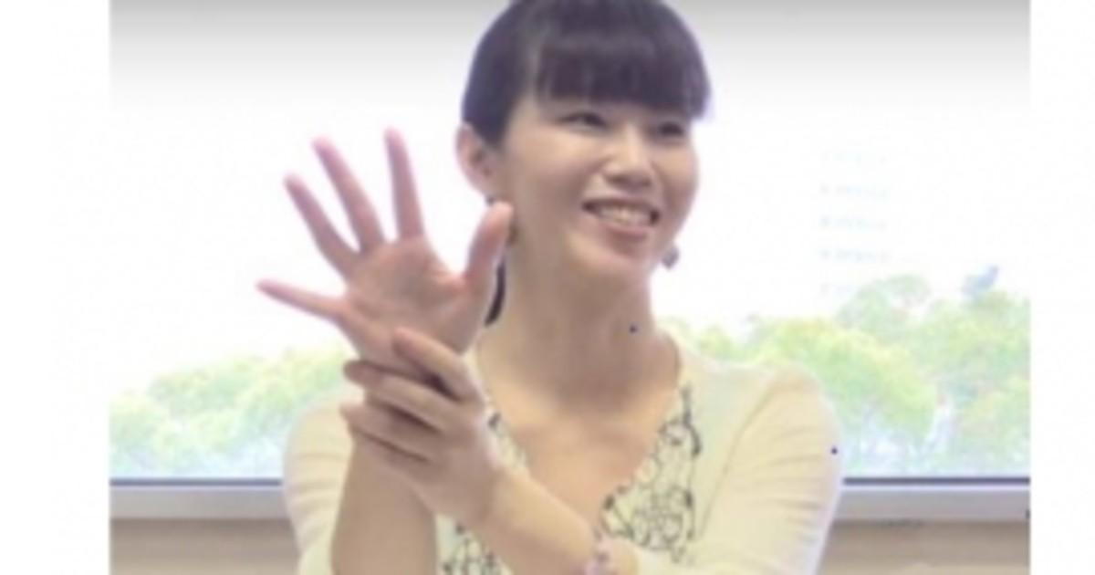 小野 栄子の教室ページの見出し画像