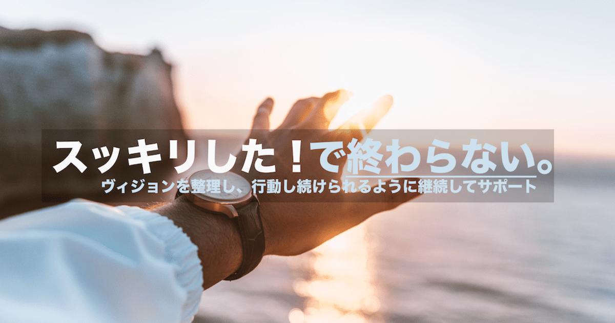 松澤 直輝の教室ページの見出し画像