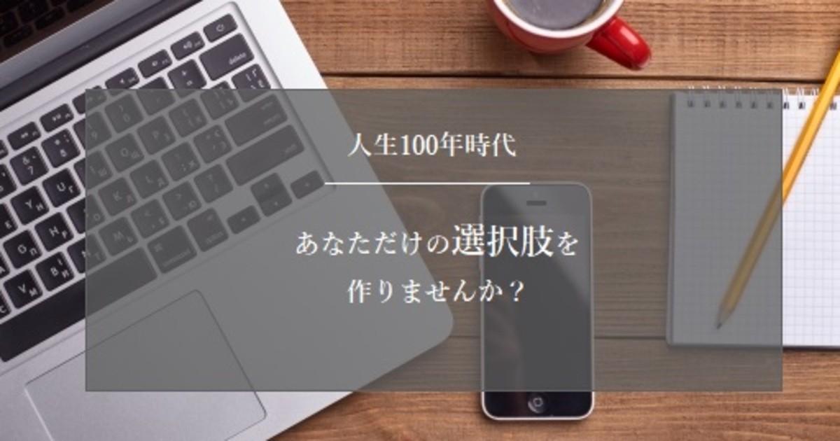 浅野 朋子の教室ページの見出し画像
