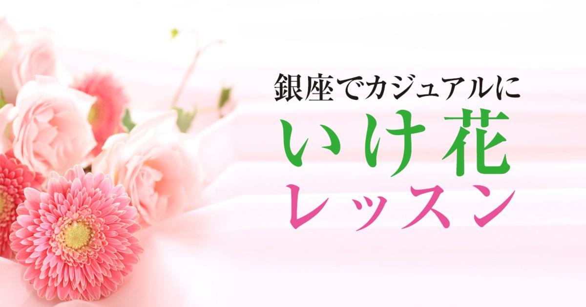 向笠 綾子の教室ページの見出し画像