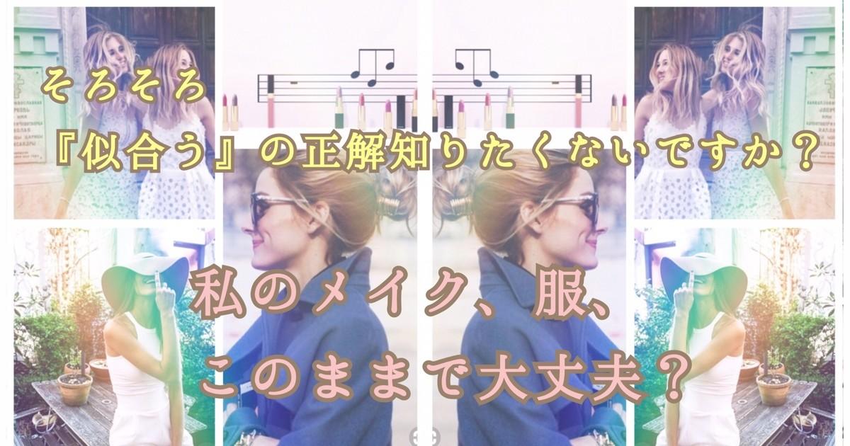 佐藤 万里子の教室ページの見出し画像