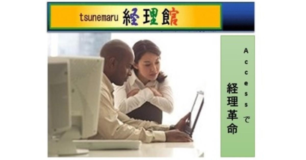 松井 恒夫の教室ページの見出し画像