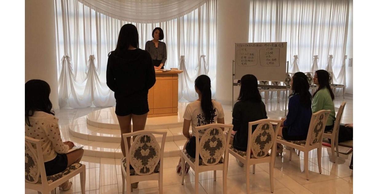 桐嶋 カオリの教室ページの見出し画像