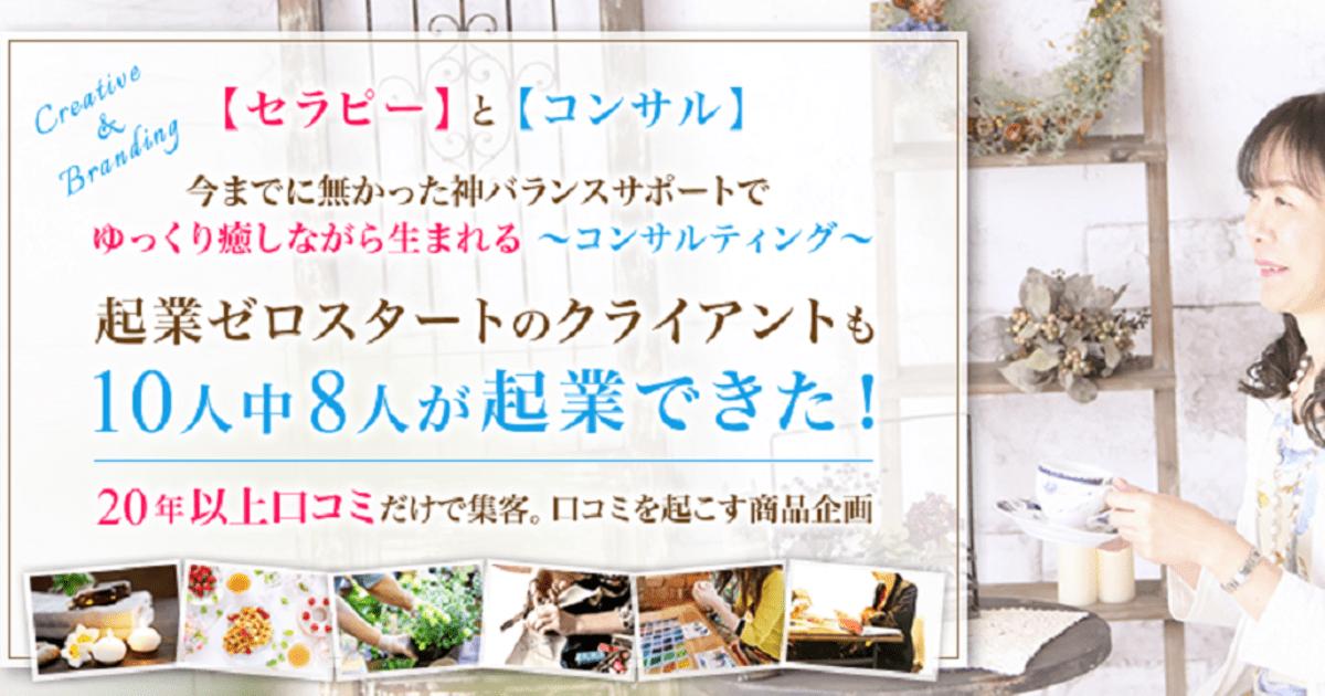 Yoshida Hanaの教室ページの見出し画像