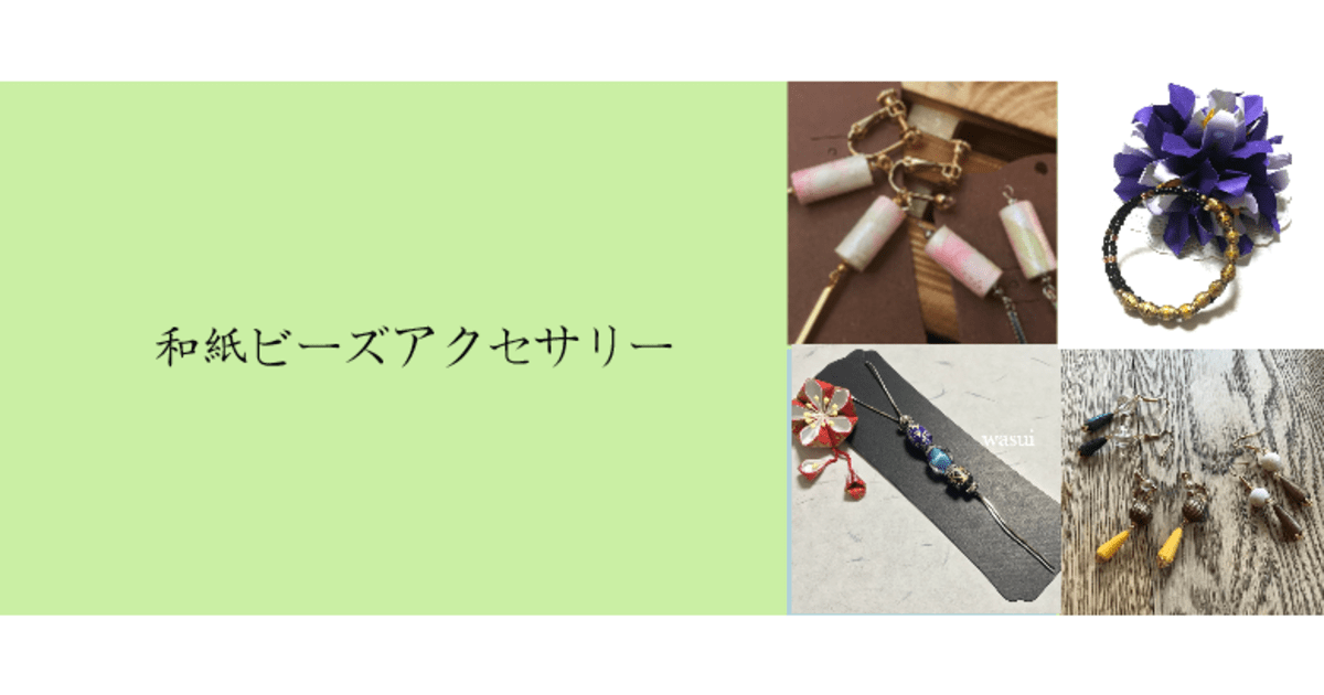樋川 さなえの教室ページの見出し画像