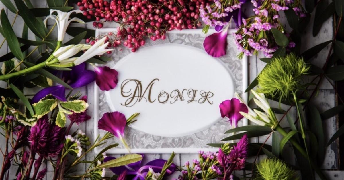 Monir makoの教室ページの見出し画像