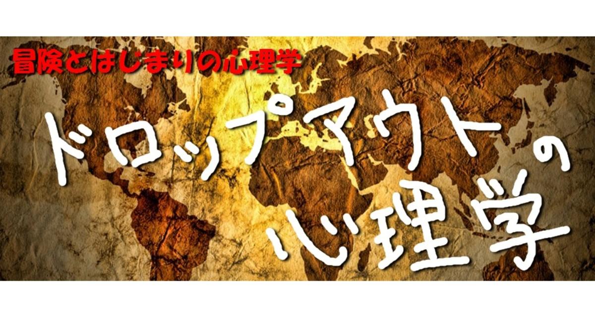 藤内 將博の教室ページの見出し画像