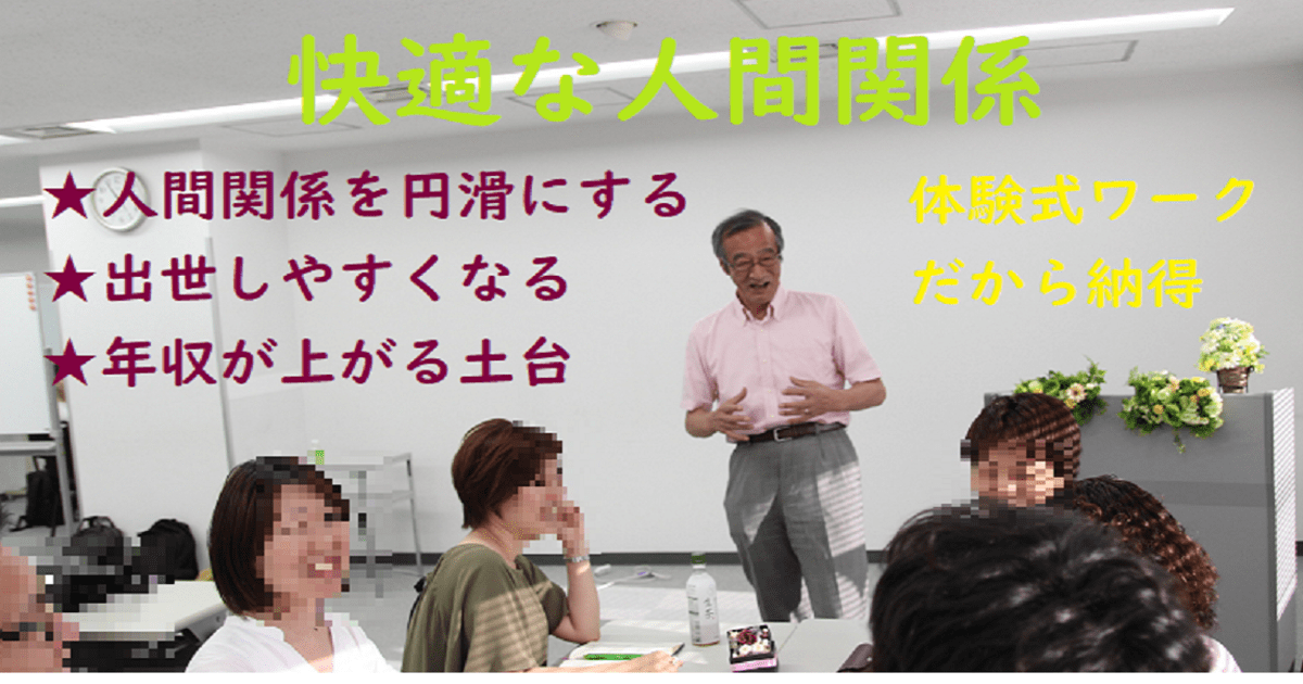 中澤 健次の教室ページの見出し画像