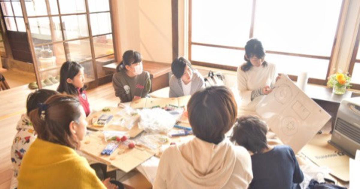 市原 未彩希の教室ページの見出し画像