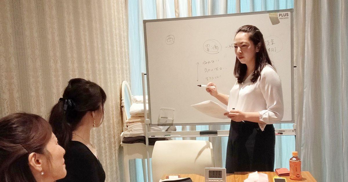 新田 絵里の教室ページの見出し画像