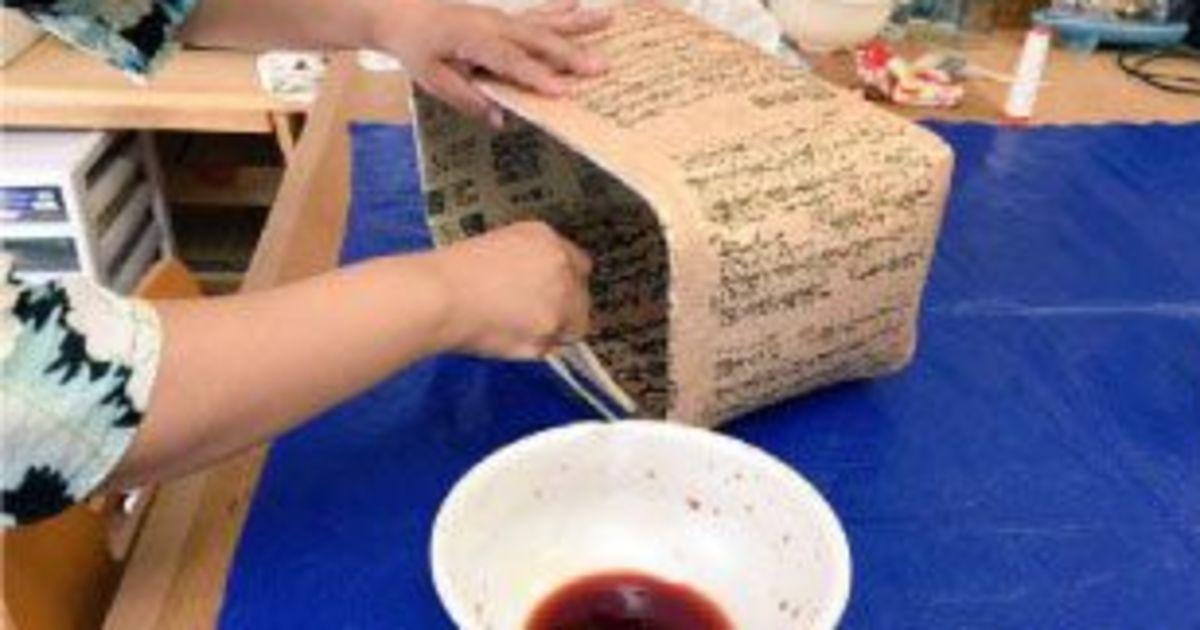 平井 多香世の教室ページの見出し画像