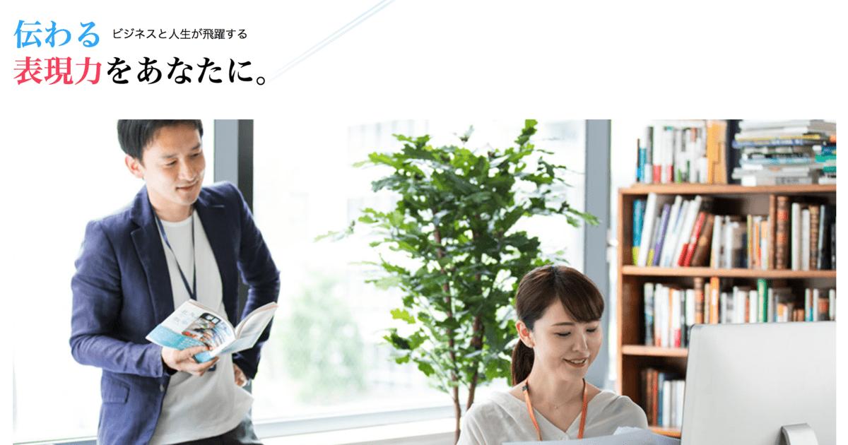 Sakurai Nobuyukiの教室ページの見出し画像
