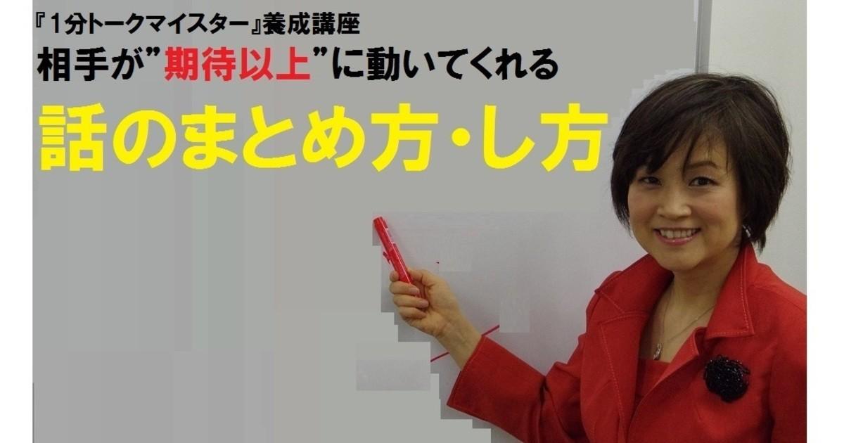 株式会社CHEERFUL-明るく!楽しく!元気よく!教室ページの見出し画像