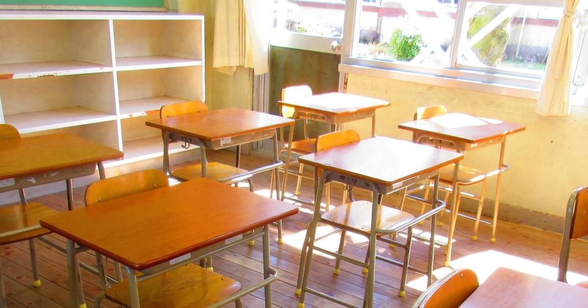 岩砂 瑛の教室ページの見出し画像