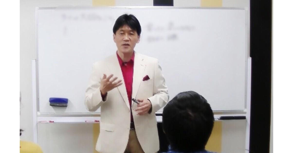 宮崎 勝己の教室ページの見出し画像