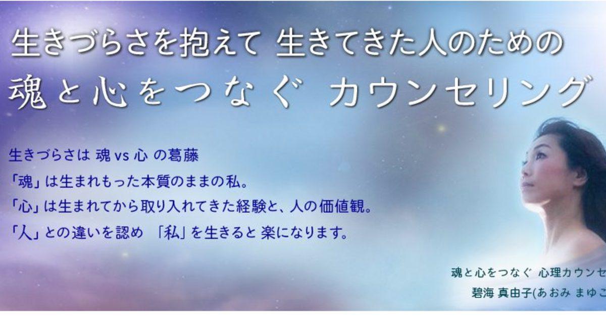 碧海 真由子の教室ページの見出し画像