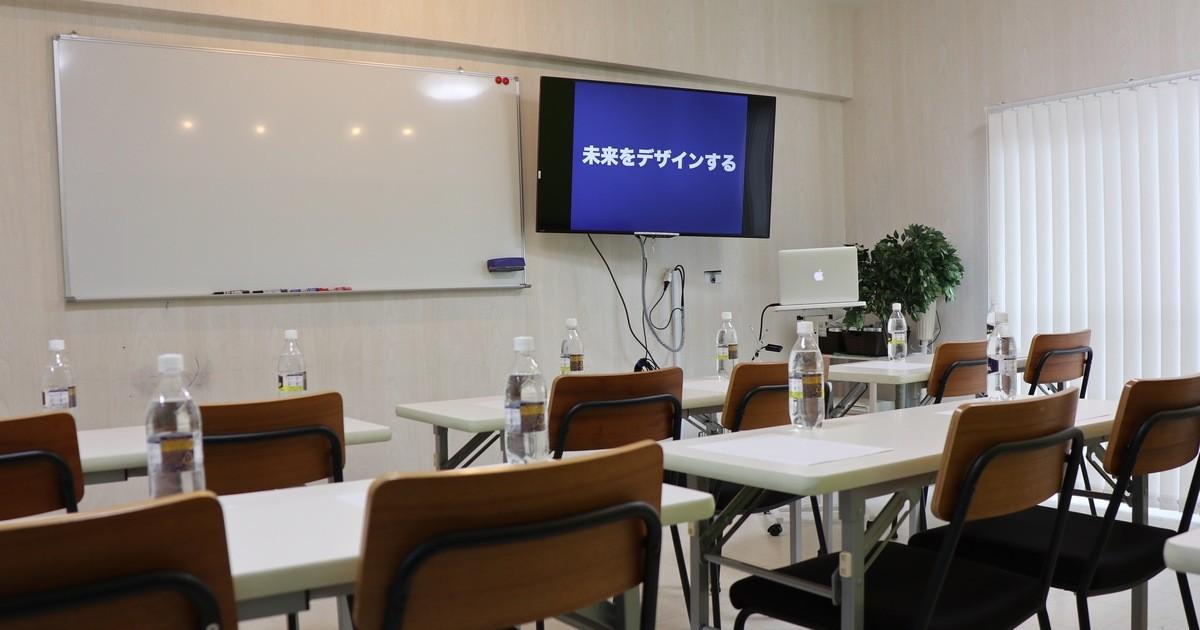 本田 祐介の教室ページの見出し画像