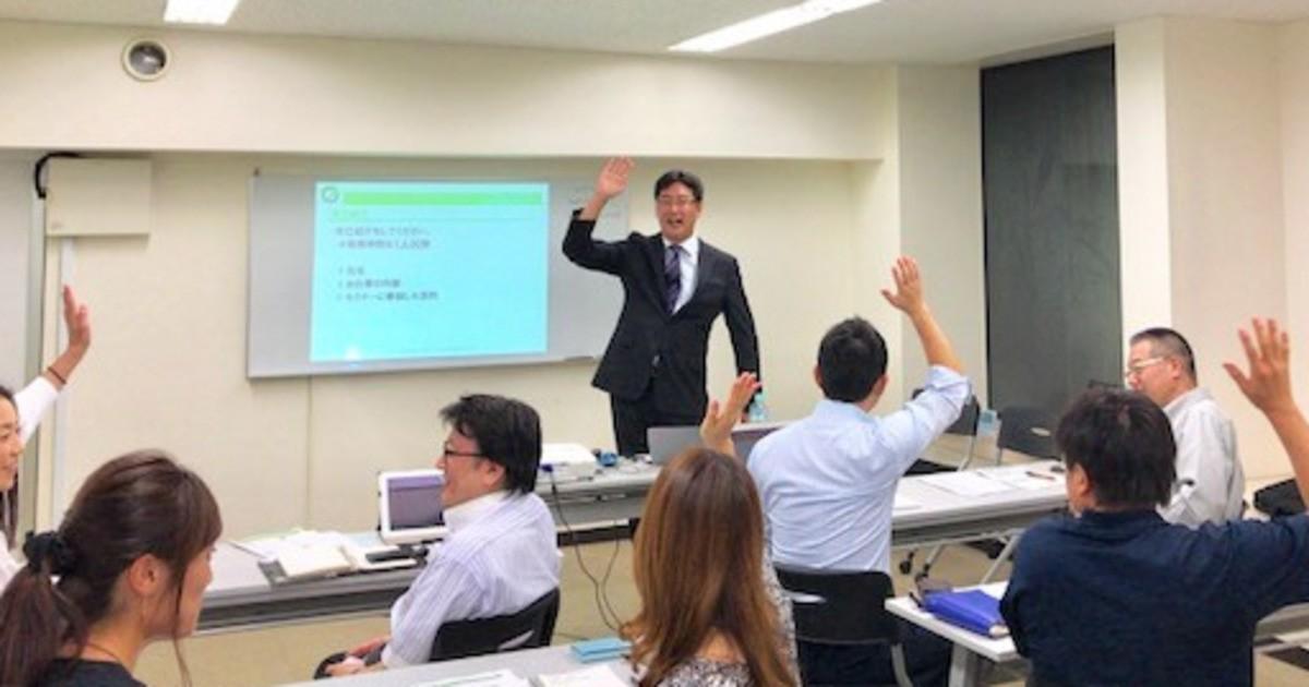 太田 吉博の教室ページの見出し画像