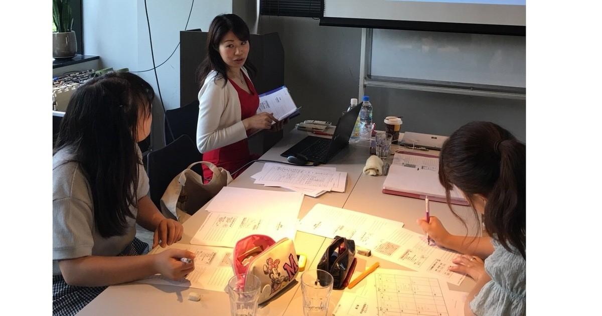 Tahara Ayakaの教室ページの見出し画像