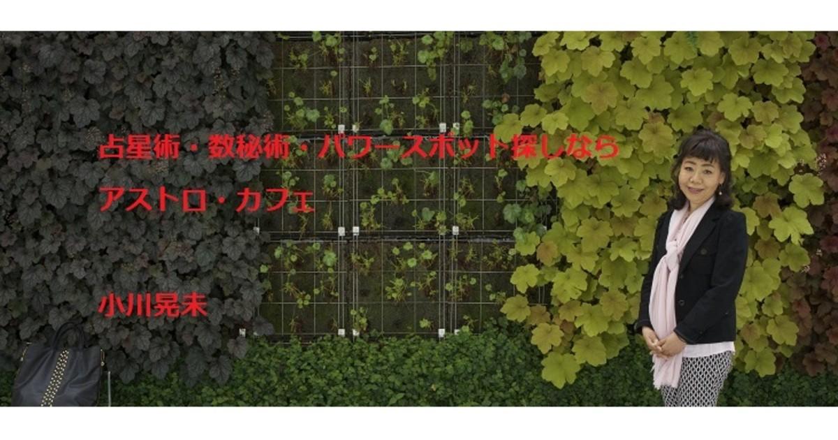 小川 晃未の教室ページの見出し画像