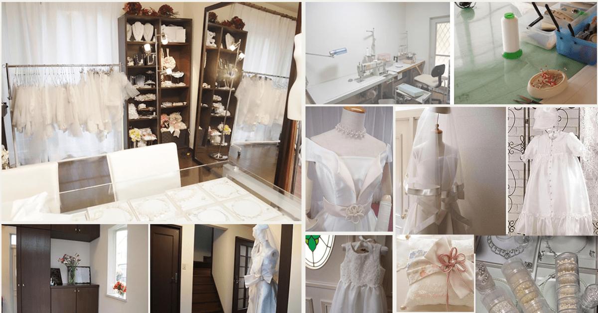 原田 奈美子の教室ページの見出し画像