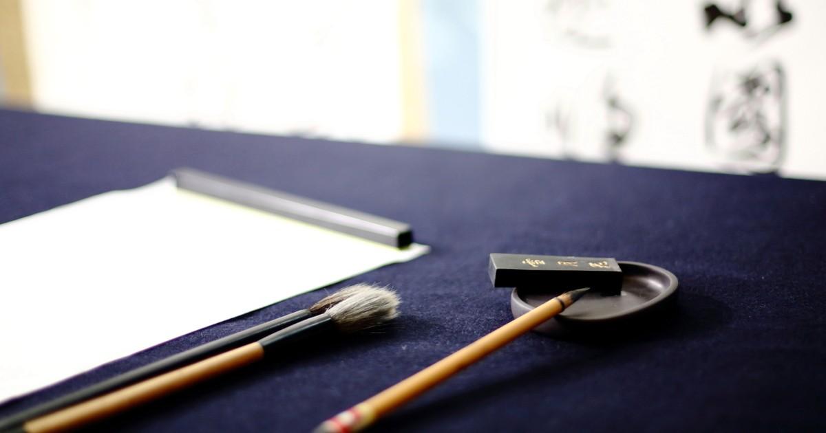藤井 光砂の教室ページの見出し画像