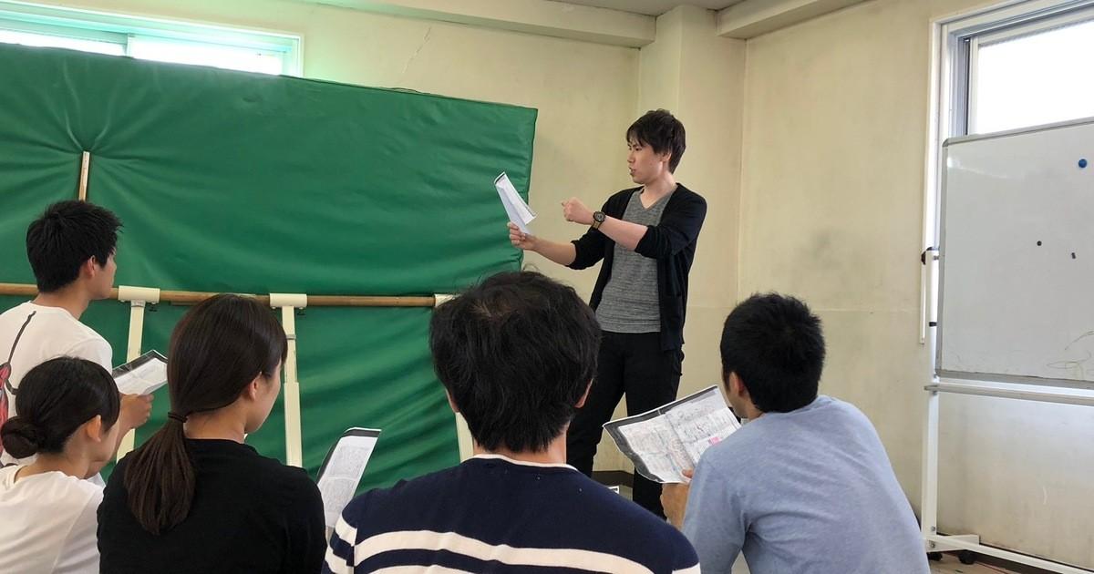 浅間 伸一郎の教室ページの見出し画像