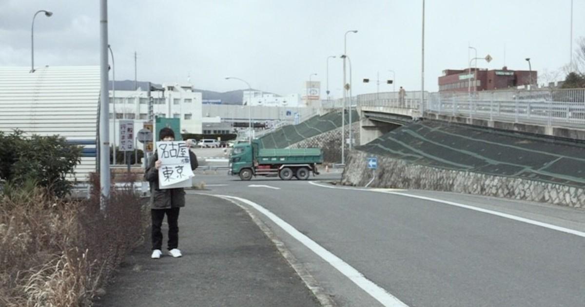 濱田 ひかりの教室ページの見出し画像