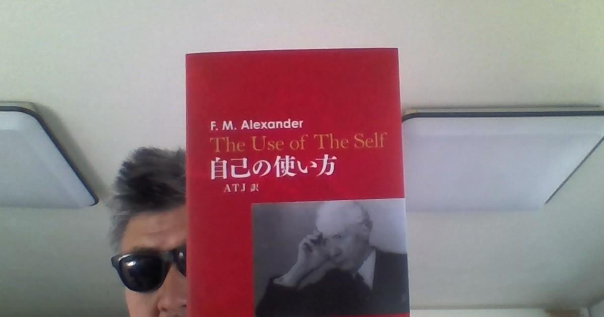 横江 大樹の教室ページの見出し画像