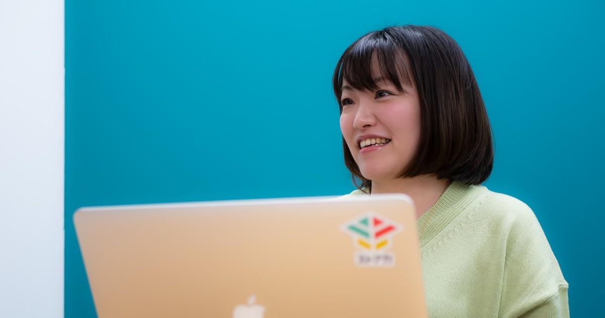伊藤 佳代の教室ページの見出し画像