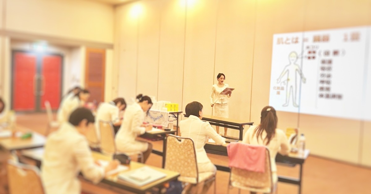 株式会社東京青山美人研究所-まだ独立はするな!美容健康業界でサロン経営する方法教室ページの見出し画像