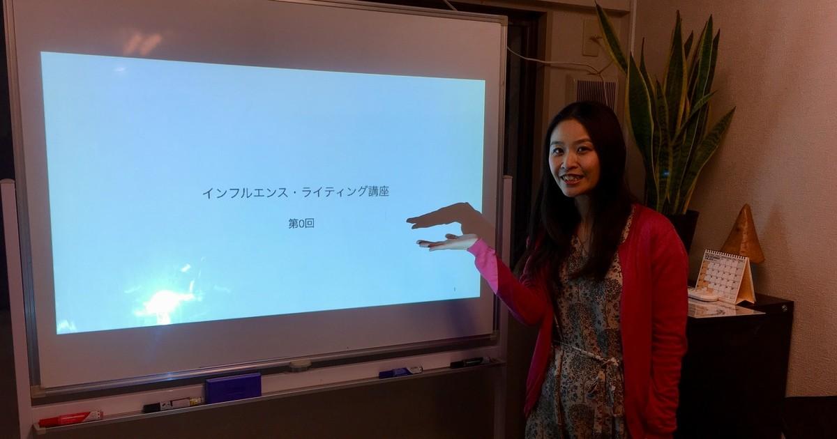 濱田 圭子の教室ページの見出し画像