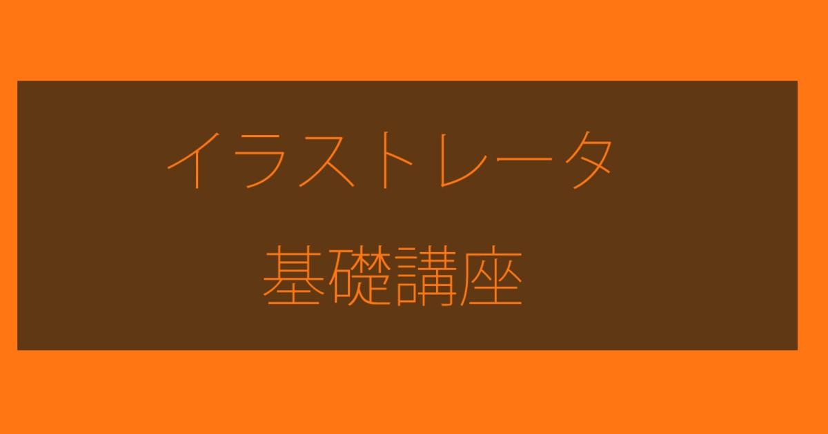 吉澤 道明の教室ページの見出し画像