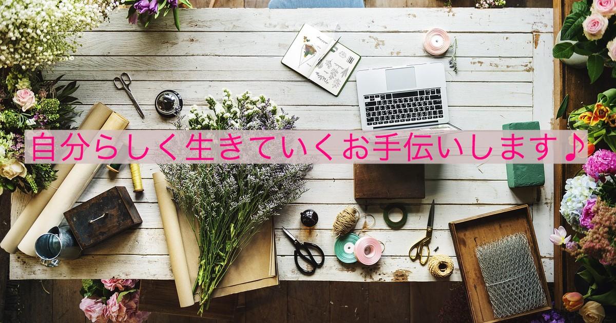 徳冨 ひろみの教室ページの見出し画像