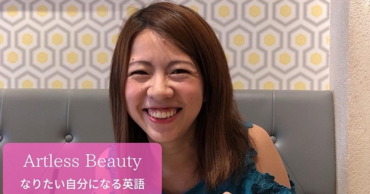 Miki Ohkuboの教室ページの見出し画像