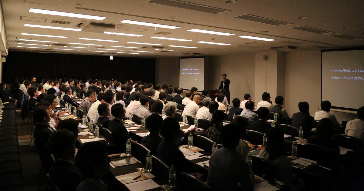 プレジデントアカデミー広島校-プレジデントアカデミー広島校教室ページの見出し画像