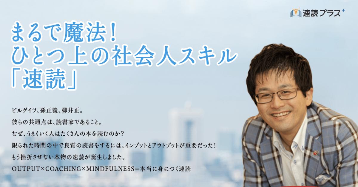 木村 敦の教室ページの見出し画像