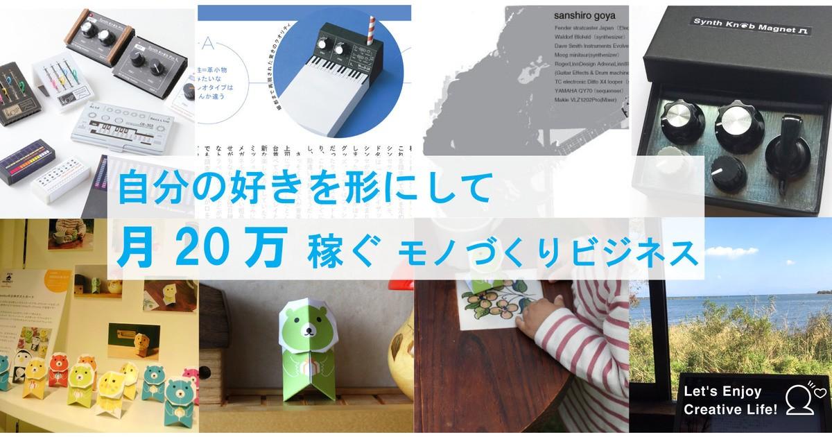 呉屋 三四郎の教室ページの見出し画像