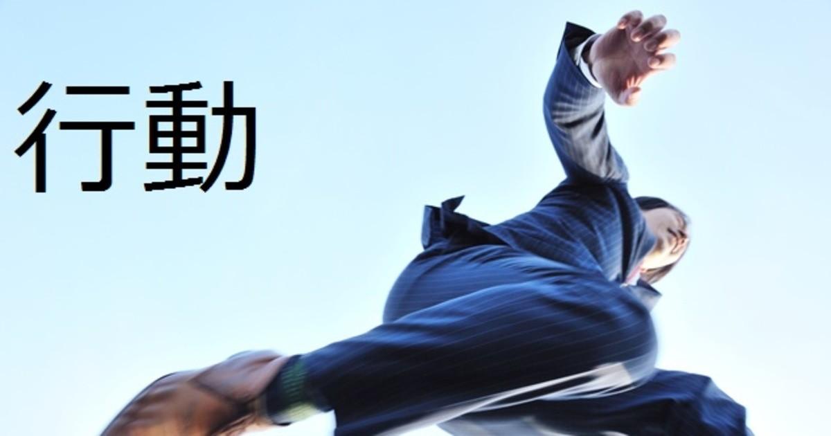 山口 大輔の教室ページの見出し画像