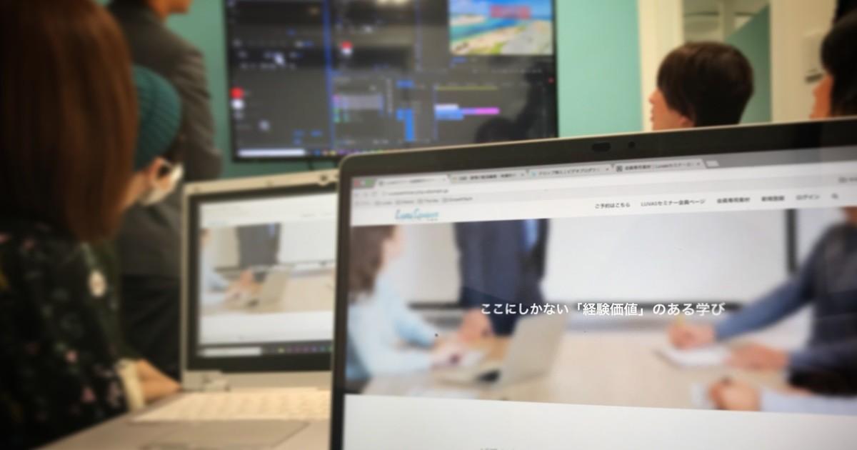 横山 知行の教室ページの見出し画像