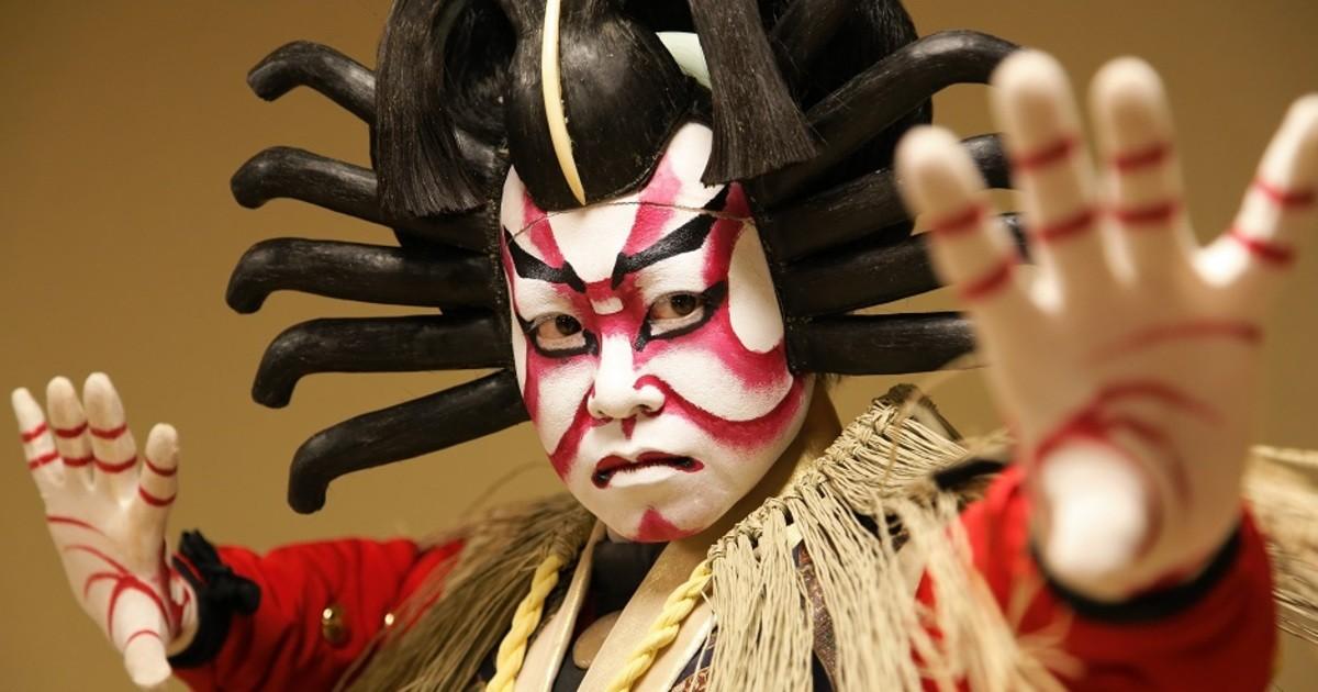 歌舞伎太郎日本橋-歌舞伎太郎 日本橋教室ページの見出し画像
