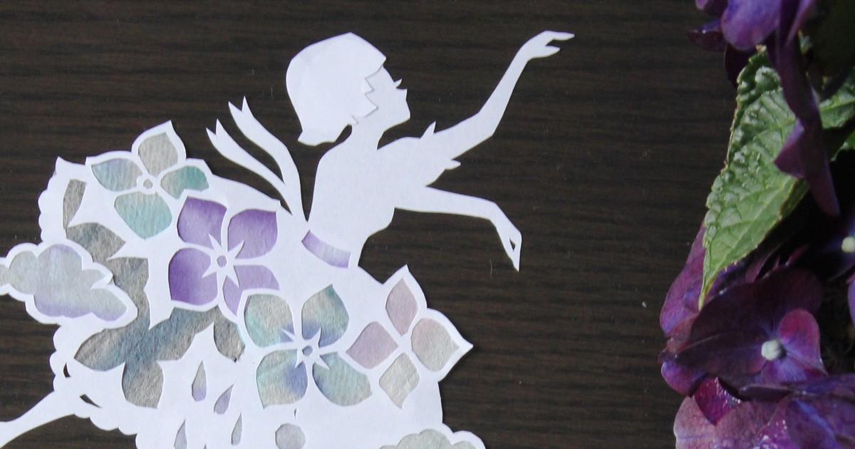佐川 綾野の教室ページの見出し画像