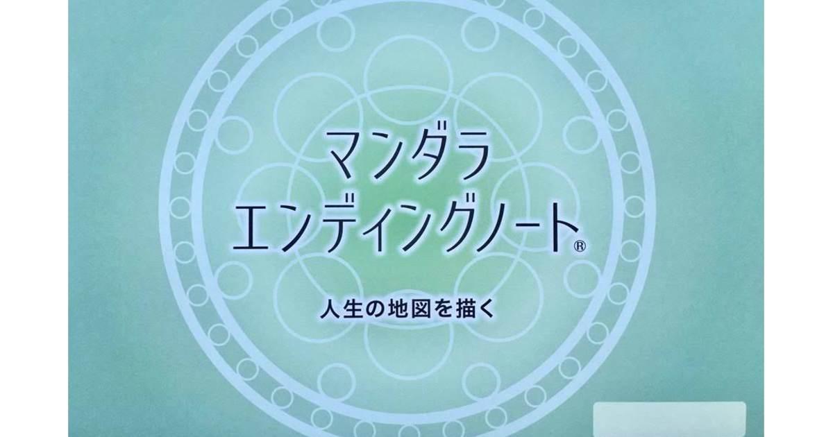 高柳 敦子の教室ページの見出し画像