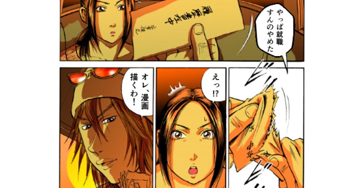 宮塚 タケシの教室ページの見出し画像