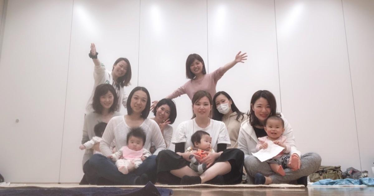 Tominaga Nanaの教室ページの見出し画像